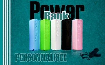 PowerBank personnalisée-4